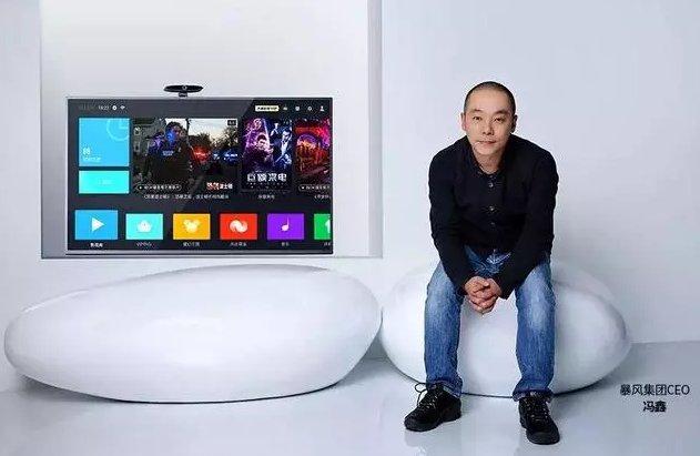 冯鑫内部信:2020年新暴风聚焦互联网电视和家庭互联网