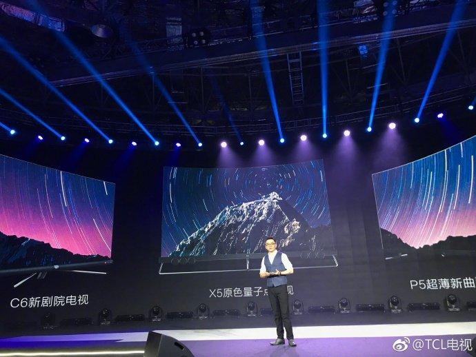TCL 2018春季新品发布会召开 推出P5/X5/C6三款电视新品