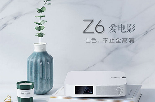 科技早报 康佳电视签约名导贾樟柯;极米Z6首发预约仅2999元