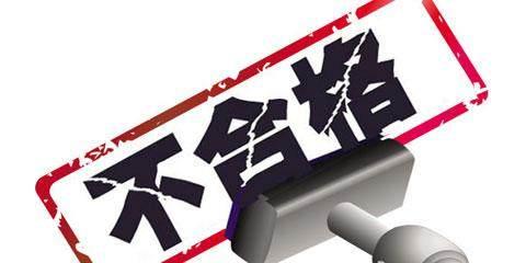 质检总局:机顶盒产品抽查不合格率达8%