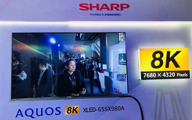 夏普8K电视新品XLED-65SX980A即将亮相上海AWE