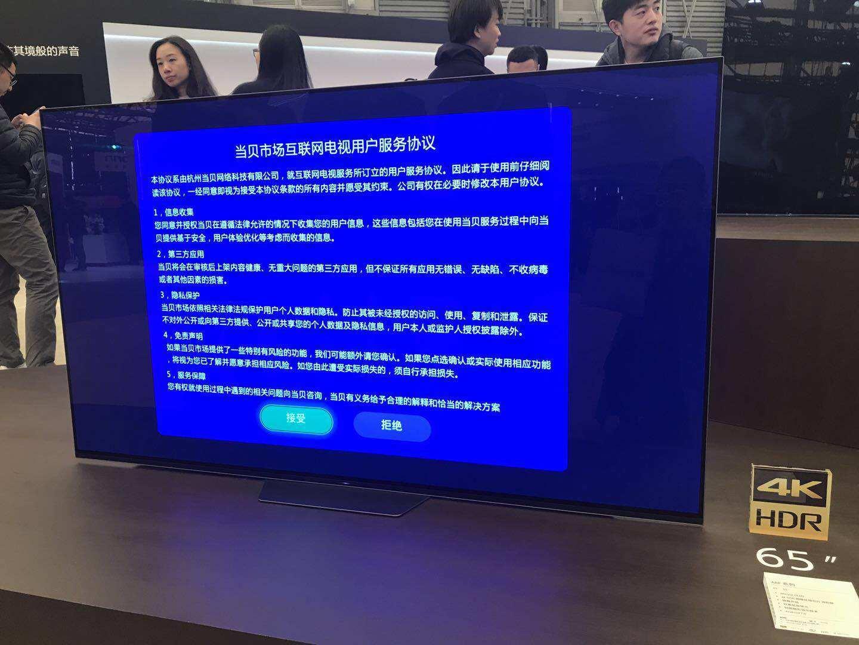 2018AWE现场直击:索尼OLED电视新品A8F惊艳亮相