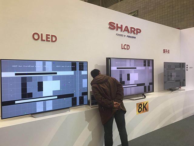 2018AWE现场直击:夏普65英寸8K电视首秀 8K清明上河图抢眼