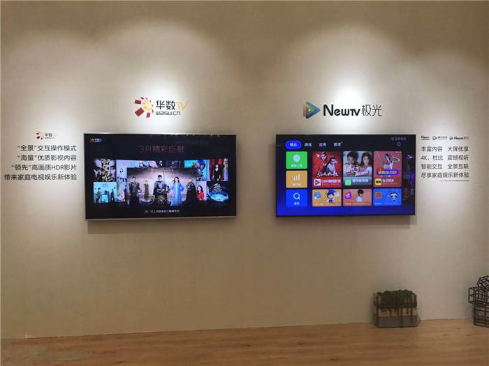 胡歌出席索尼电视2018春季新品发布会 索尼OLED电视A8F亮相