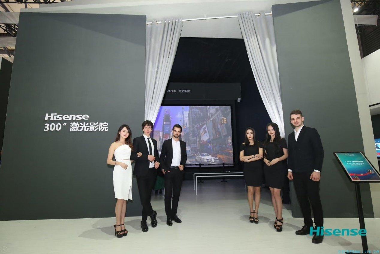 海信300吋8K级激光影院亮相AWE 大屏看世界杯才叫舒畅