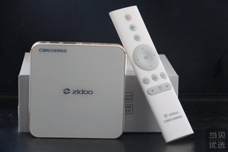 性价比超高的全能网络播放器 芝杜H6 PRO体验