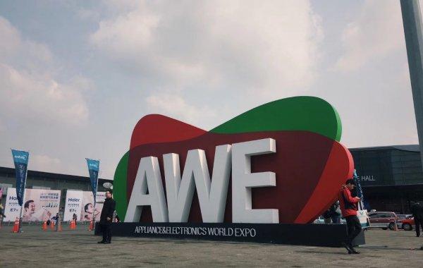 人工智能潮席卷AWE2018,海信智能电视携电视淘宝频吸睛