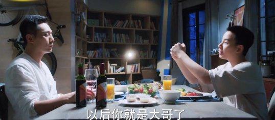 《老男孩》剧情简介在线观看 吴争林小欧大结局在一起了吗?