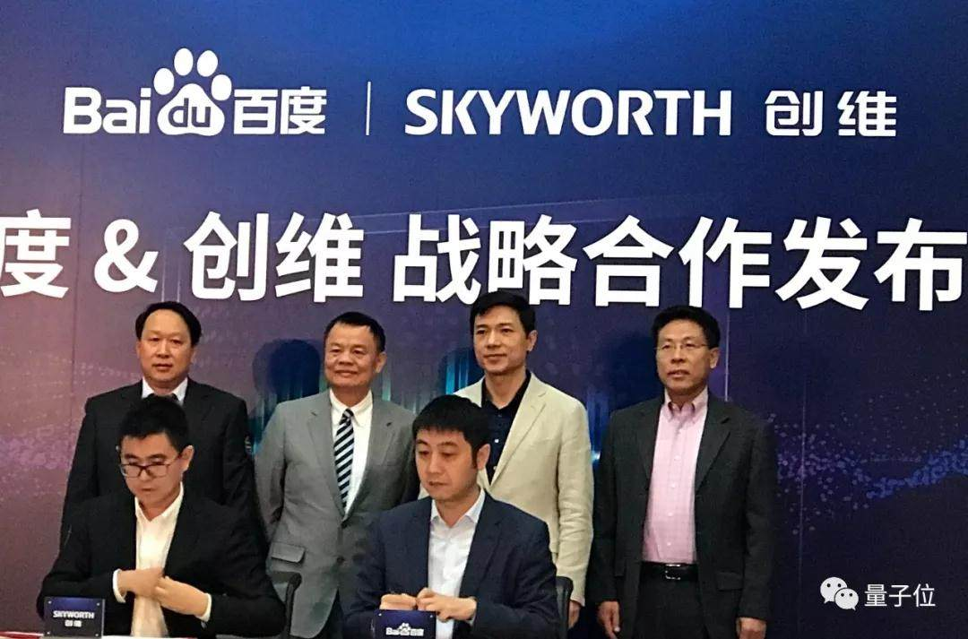 百度10.55亿元入股创维酷开 李彦宏要为电视带来AI遥控器