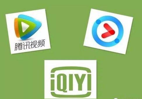 爱奇艺腾讯会员数均破6000万,视频网站还将如何发力自制?