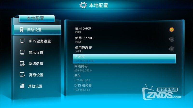 湖北电信创维E900-S免拆破解安装第三方软件教程