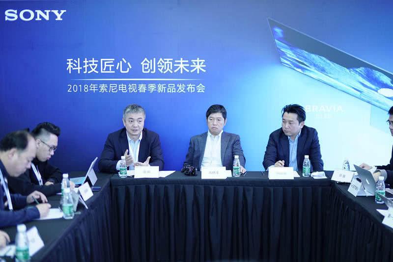 索尼高桥洋:中国市场是索尼最终的市场