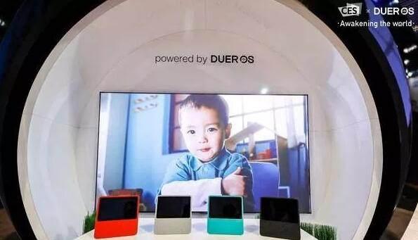 """百度将于3月26日发布首款智能视频音箱""""小度在家"""""""