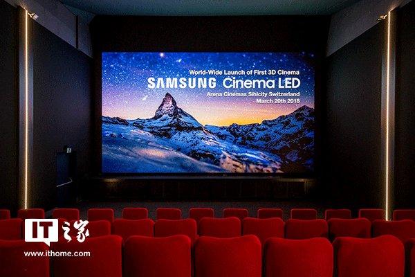 三星3D电影LED屏幕正式被安装进影院