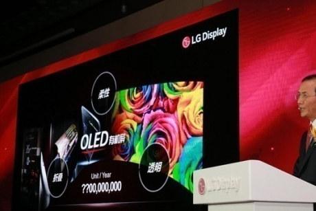 2018年LG Display将进一步扩大OLED面板外售规模