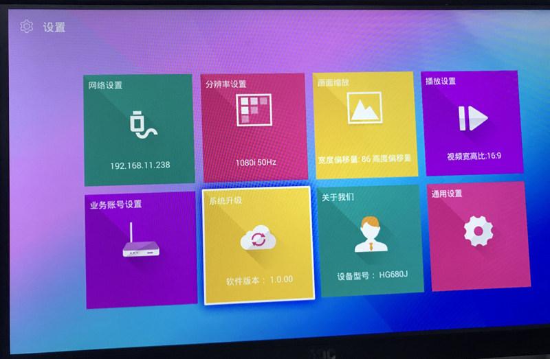 浙江电信烽火HG680-J成功刷机破解安装软件教程
