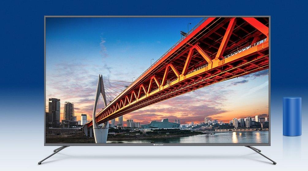 微鲸电视D系列43英寸PRO 灰色 43D2F3000