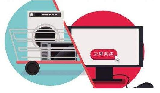 京东赋能家电无界零售 传统家电卖场门店面临洗牌