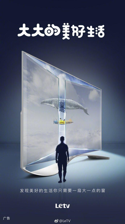 ZNDS科技早报 乐视电视将发新品;LGD申请MicroLED屏幕商标