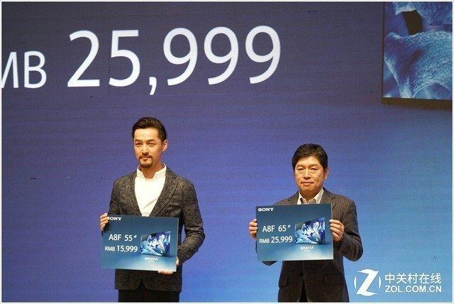 索尼公布OLED新品A8F全球售价 价格比国内高出许多