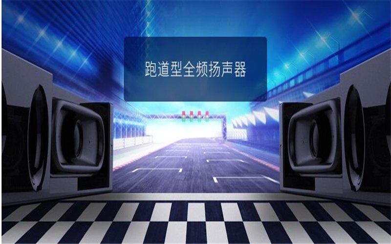AI电视界的颜值担当  暴风AI电视7C 50吋新品出售