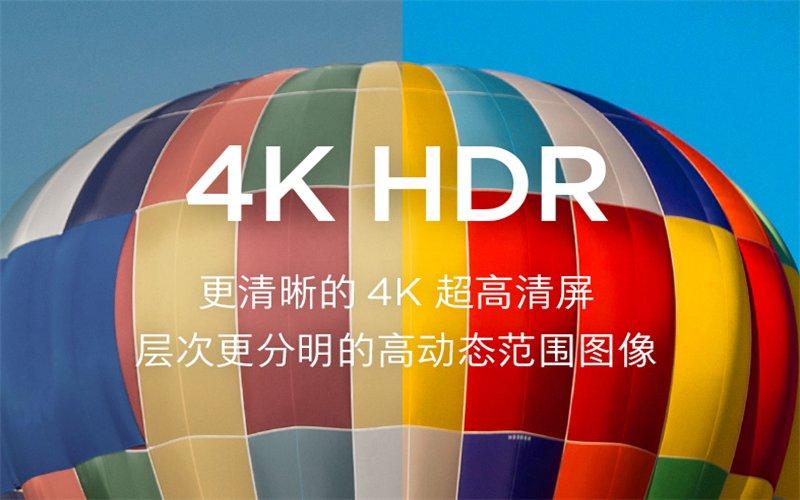 你更爱哪一款?创维 55M9 和小米电视4C 55英寸的对比横评