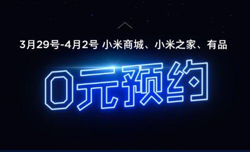 米粉节小米电视新品来袭 小米电视4S 55英寸售价2999元