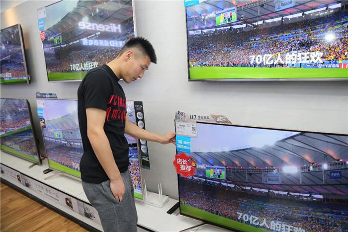 武球王打CALL 海信世界杯定制版电视U7上海火爆开售