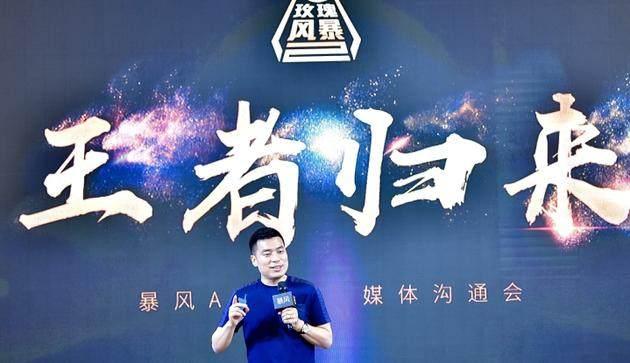 """暴风TV CEO刘耀平:互联网电视就是""""风米之争"""""""