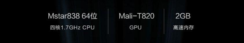 极米Z6与坚果J6S全方位对比,差距真的没有你想的那么大!