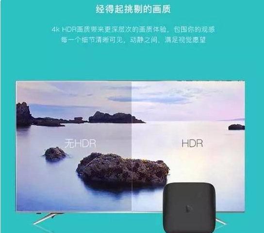 海信盒子Z2新品上市!DDR4内存加持4K HDR,智能推荐AI系统