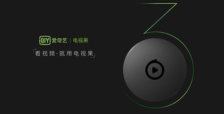 电视果4代新品谍照曝光:加持人工智能技术 支持4K视频