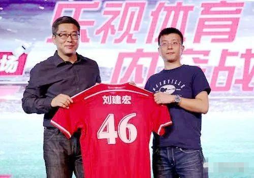 乐视体育联席前总裁刘建宏刘建宏:我要求自己是拿得起放得下