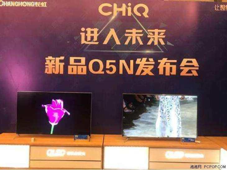 CITE2018大会正式开幕 长虹携8K智能电视新品亮相