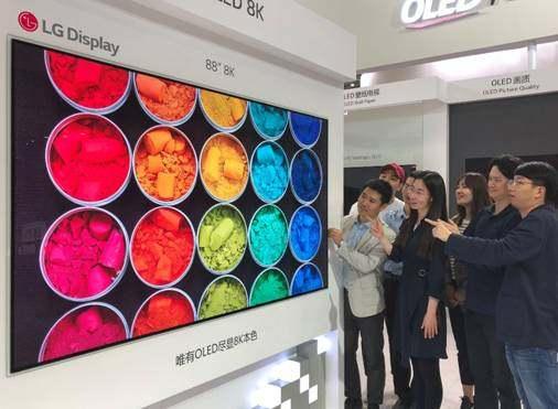 CITE 2018:LG Display用OLED照亮展会