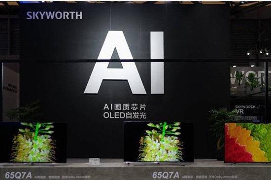 AI+OLED双引擎发力 创维3月彩电销量同比增5%