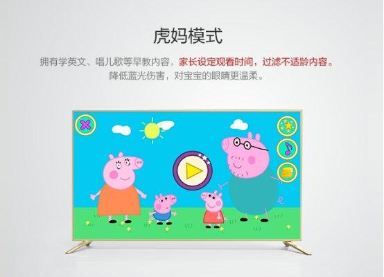 联想65E8 65英寸和夏普 LCD-65MY8008A 65英寸对比横评