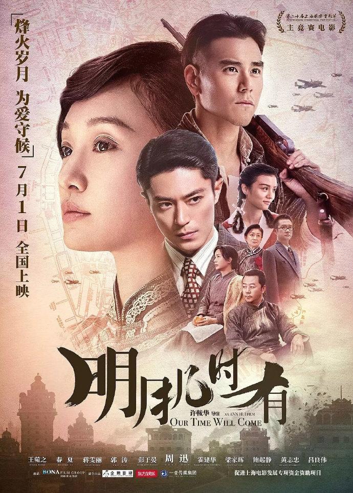 第37届香港电影金像奖获奖名单出炉:古天乐首夺影帝