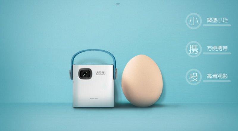 微型投影仪怎么选?四款智能微投产品推荐!