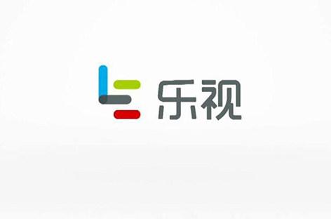 科技早报 腾讯京东等投资新乐视智家;三星LG或关闭中国LED厂