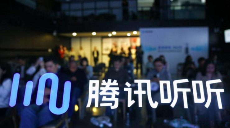 腾讯听听音箱首发预订超1.6万台 4月20日开启发售