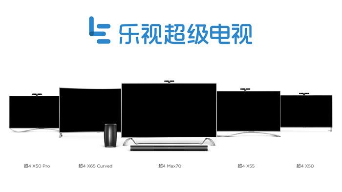 腾讯京东等投资新乐视智家,乐视电视将再次爆发