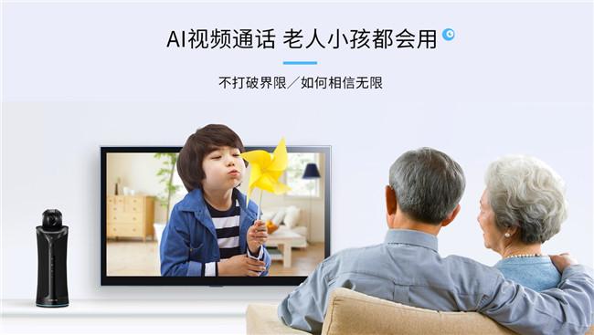 哈曼定制  海美迪视听机器人视听版京东预售