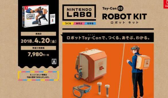 任天堂Labo正式发售 官方公开全套制作说明