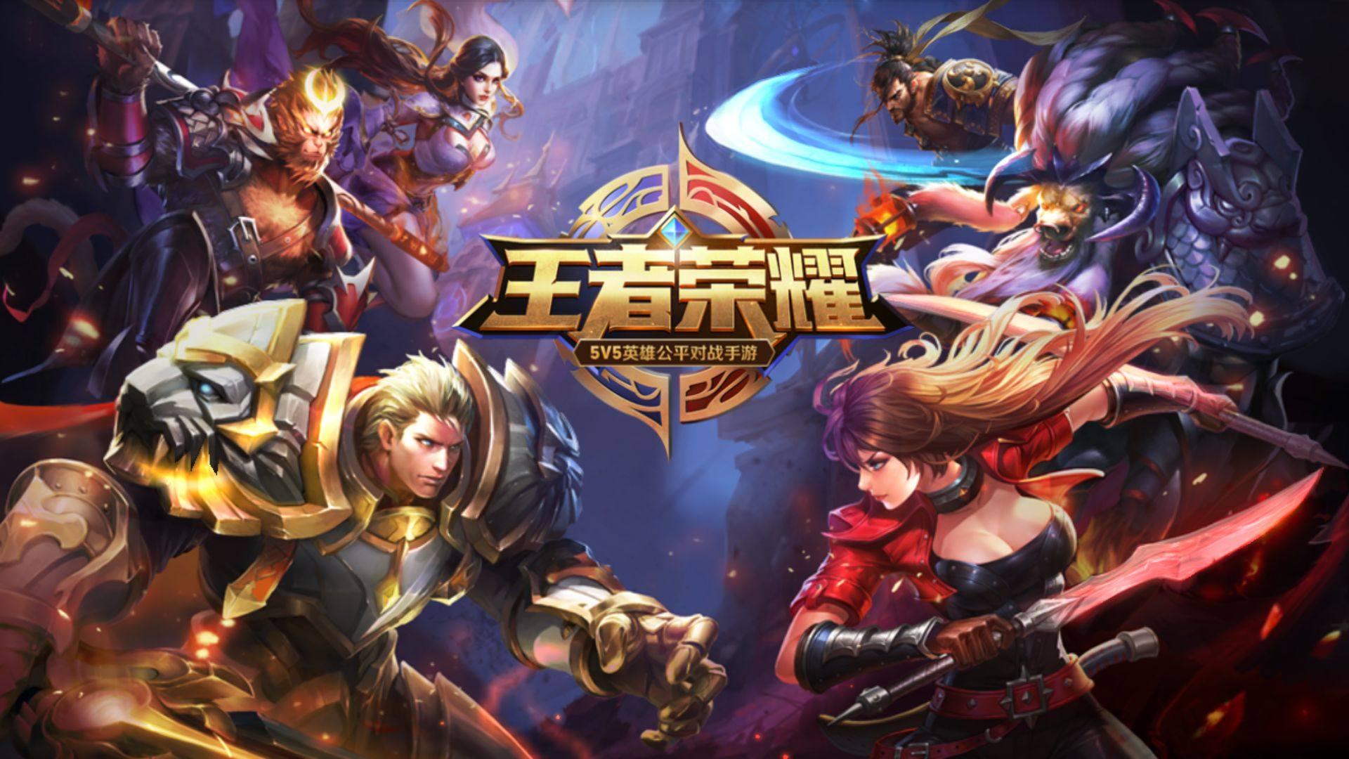 2018年1-3月移动游戏产业报告发布:TOP50中腾讯网易占八成