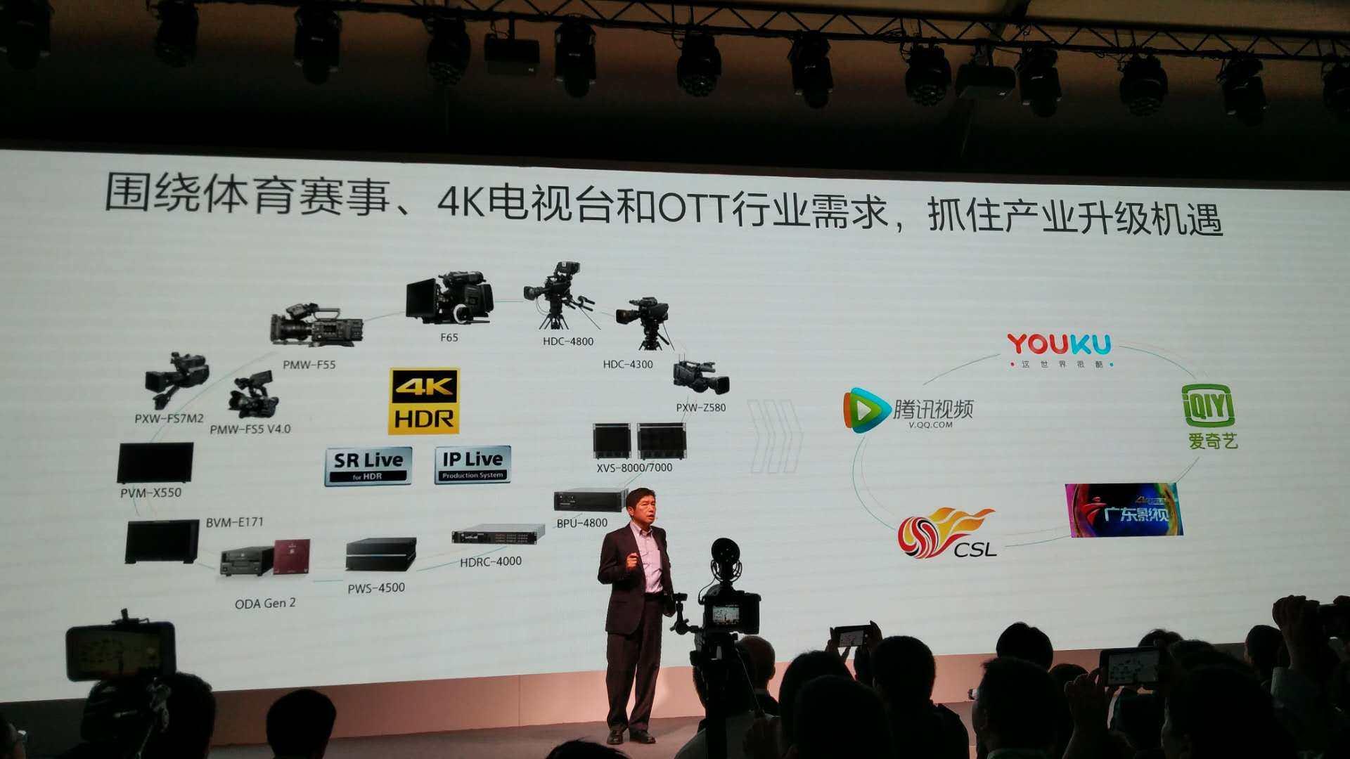 高桥洋:积极融入中国互联网生态圈 用产品组合推OLED电视