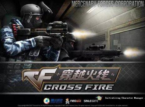 中国游戏的下一个十年,还会是腾讯说了算吗?