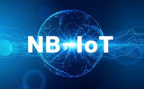 今年NB-IoT网络基本可实现全国覆盖 进入物联网2.0阶段