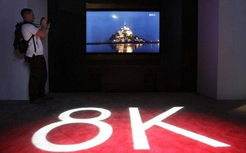 人眼和市场,谁更需要8K技术?8K是不是终极?