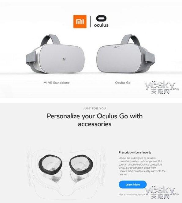 VR一体机Oculus Go上市 小米与Facebook合作 国行版夏季到来